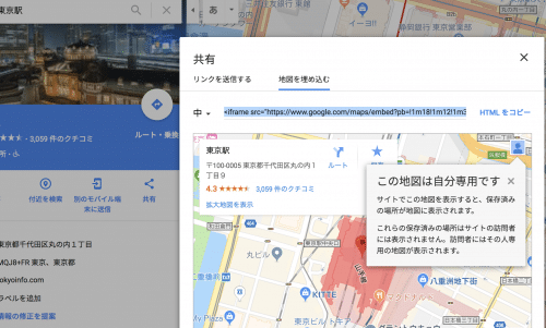 google maps iframe