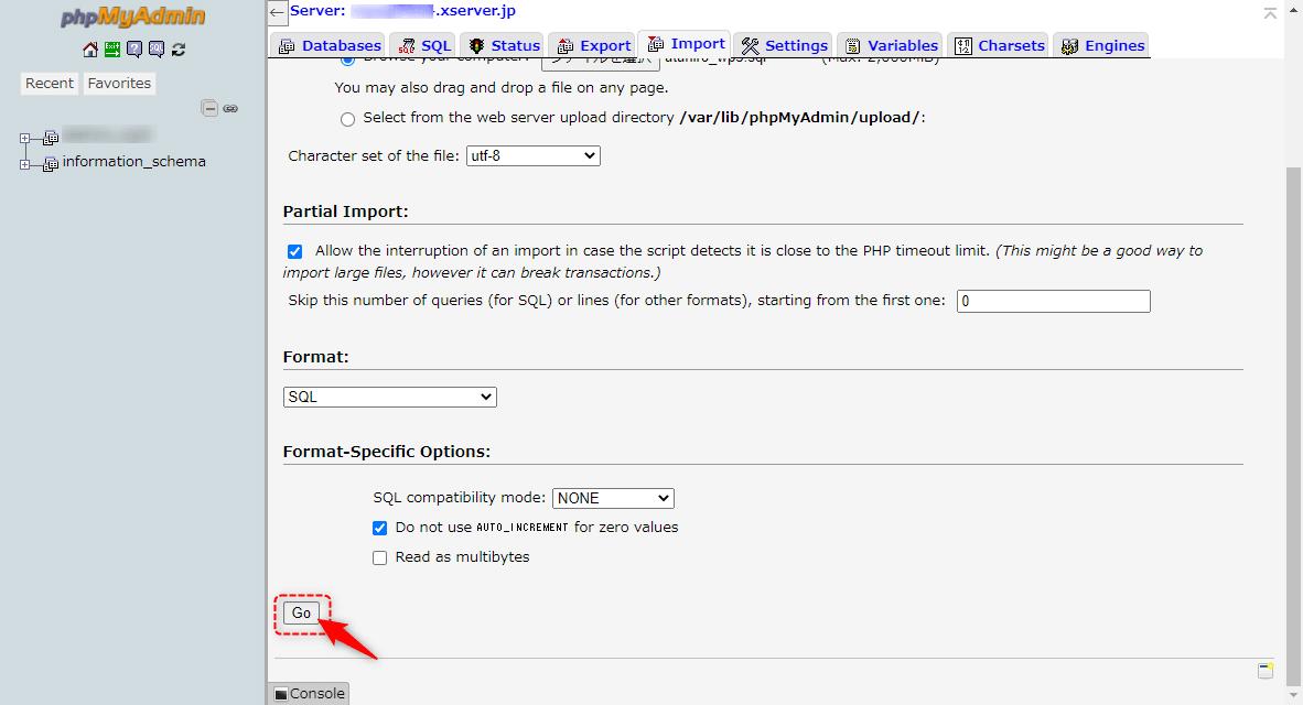 バックアップの復元方法 - データベースを書き換える6