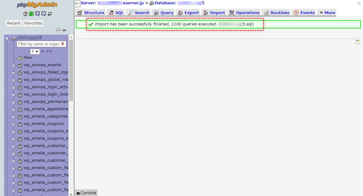 バックアップの復元方法 - データベースを書き換える7
