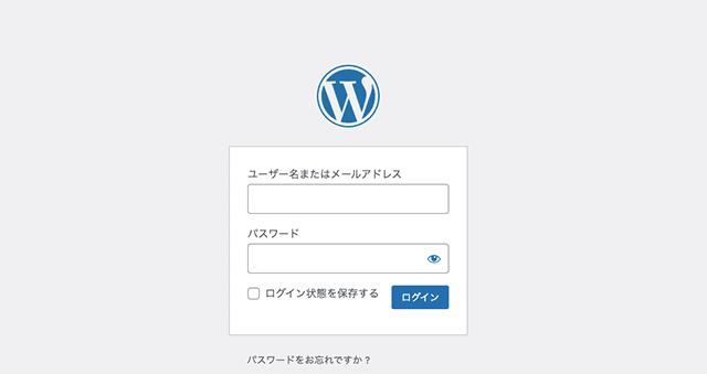 1.WordPressブログを始める前にチェックしたい初期設定11項目