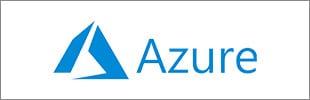 クラウドサーバーの「AZURE」