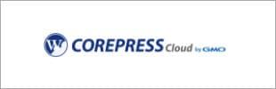 レンタルサーバーの「COREPRESS Cloud」